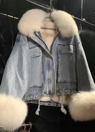Джинсовая куртка с натуральним мехом.