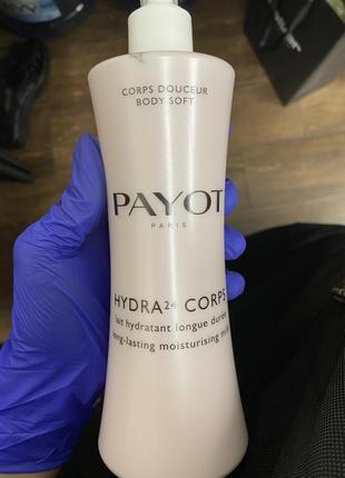Payot увлажняющий лифтинг крем для тела