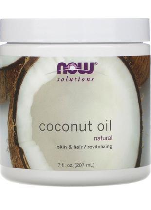 Now foods,натуральна кокосова олія
