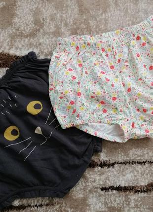 Шорты трусики h&m комплектом хлопковые пижамные