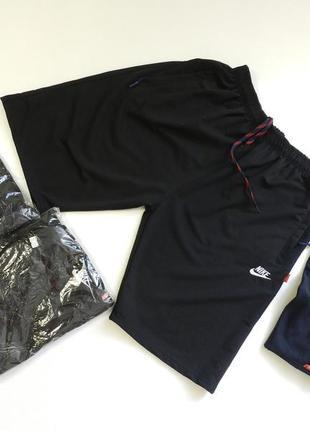 ✅ мужские трикотажные шорты батальные размеры