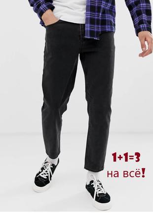 🎁1+1=3 фирменные серо-черные прямые мужские джинсы слим george, размер 50 - 52