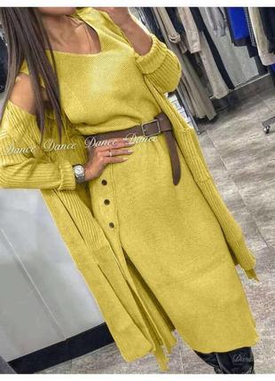 Костюм кардиган+платье