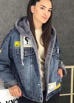 Женская джинсовая куртка утепленная