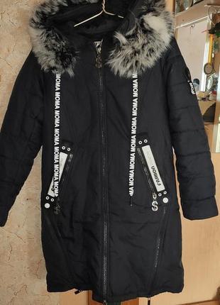 Куртка пуховик женская зимняя
