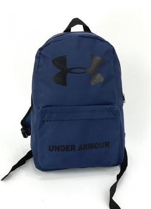 Рюкзак мужской under armour синий