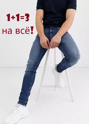 🎁1+1=3 фирменные зауженные узкие синие плотные джинсы слим redherring, размер 42 - 44
