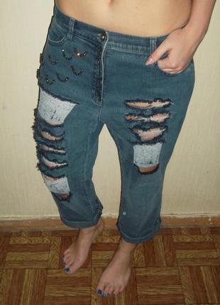 Рваные джинсы бойфренды brax с бусинами хамелеон