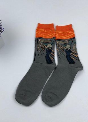 Стильные носки арт-носки эдвард мунк крик