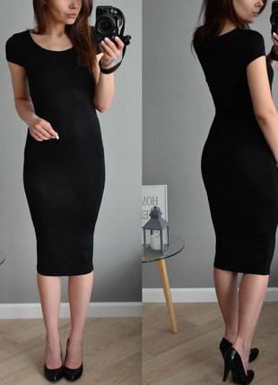 Базовое черное миди new look