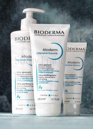 Бальзам для атопической кожи bioderma intensive baume