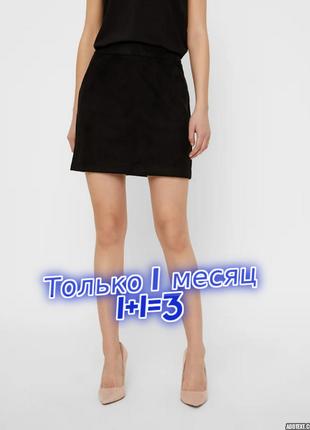 1+1=3 стильная черная короткая юбка с карманами vero moda, размер 42 - 44, франция