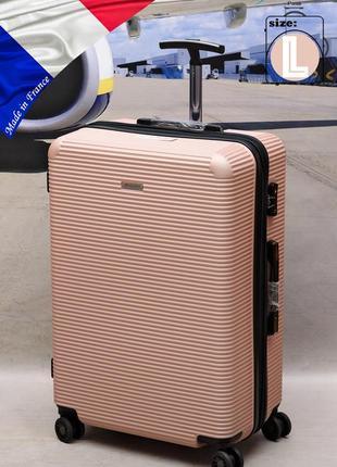 Французский ударостойкий чемодан-ручка-трость  из поликарбоната airtex  968 rose gold