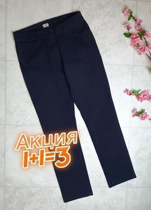 1+1=3 качественные синие зауженные узкие женские джинсы скинни f&f, размер 46 - 48