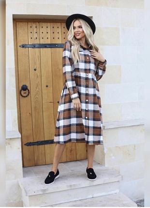 Тёплое и стильное платье 🍂