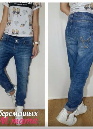 Стильные женские  джинсы для беременных  от h&m mama.