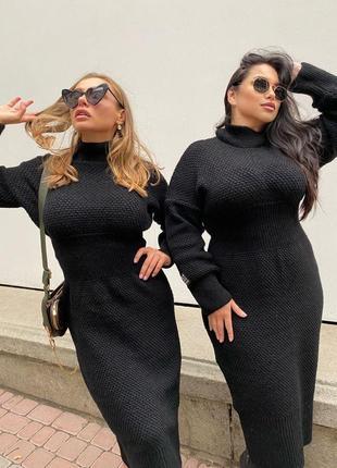 Платье с утягивающим эффектом черный