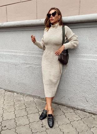 Платье с утягивающим эффектом бежевый