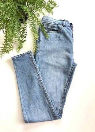 Зауженные джинсы, скини
