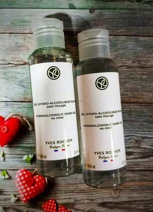 🌷водно-спиртовий гель-антисептик для рук yves rocher ив роше