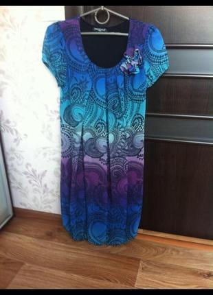 Шифонове нарядне плаття