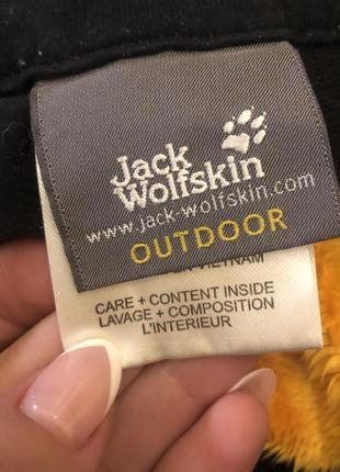 Штаны брюки лыжные jack wolfskin трекинговые