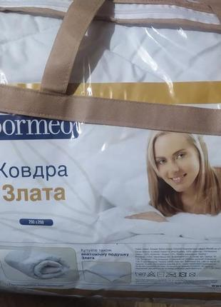 Одеяло dormeo злата 2*2