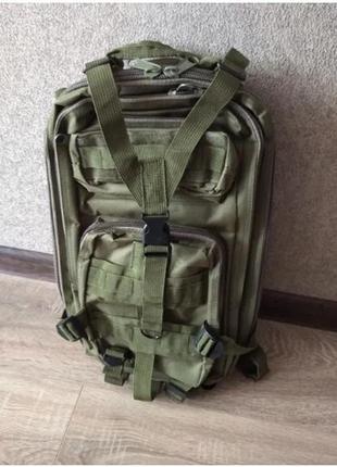 Рюкзак тактический 25 литров