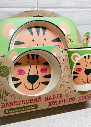 Бамбуковая посуда