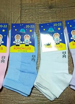 Носки шкарпетки 20-22 белые розовые голубые сиреневые