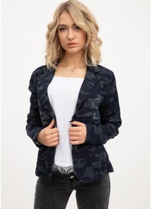 Пиджак кардиган камуфляж