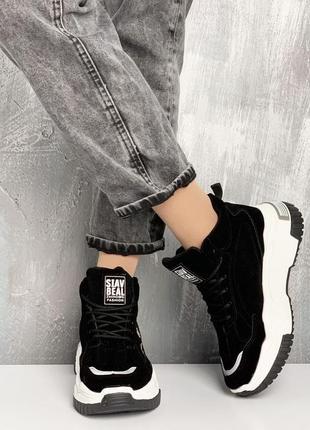 Кроссовки черные высокие