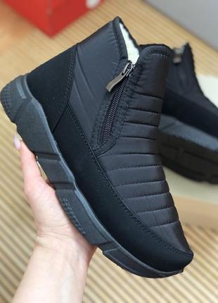 Мужские ботинки термосапоги