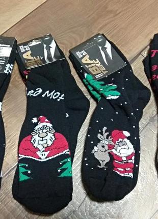 Носки шкарпетки мужские махровые чёрные новогодние 39-40р