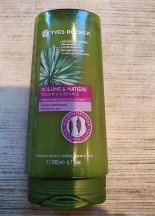 Бальзам-гель для волос эластичность и объем 200 ml