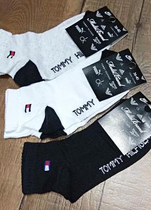 Носки спорт подростковые женские 36-40р шкарпетки сетка
