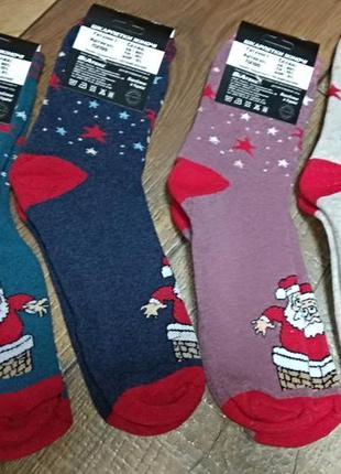 Носки шкарпетки женские новогодние 39-40р махровые зимние