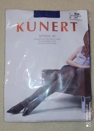 Фирменные колготы kunert германия