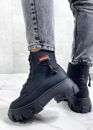 Ботинки сапоги нубук