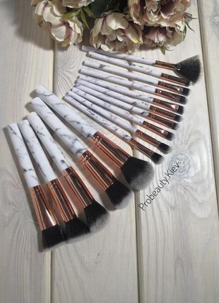 Кисти для макияжа 15 шт marble/grey probeauty