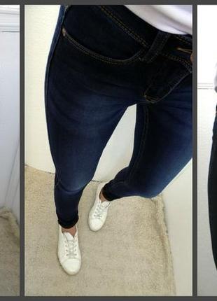 В наличии класные джинсики от only only
