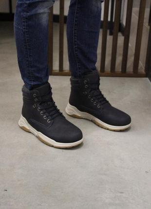Зимние ботинки (есть все размеры)