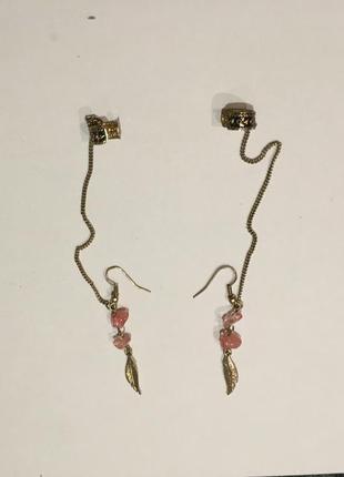 Оригінальні кульчики (сережки)з завушницями