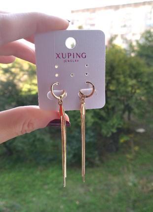 Серьги длина  7,5 см.,  xuping, позолота 585 проба, 18к, медицинское золото.