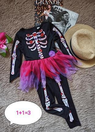 Крутой костюм на хелоуин на девочку/карнавальный костюм
