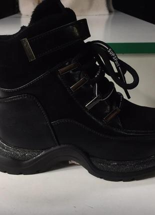 Зимние ботинки на девочек