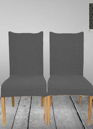 Чехлы на стулья без юбки (жаккард) 6 шт. комплект