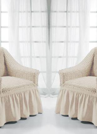Чехлы на кресло с юбкой комплект 2 шт.