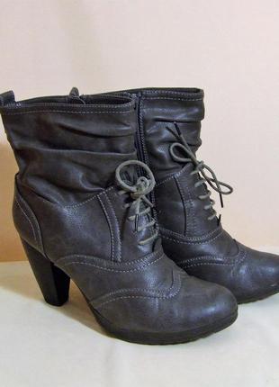 "Серые ботинки с декоративной шнуровкой ""jennifer & jennifer"", размер 39"