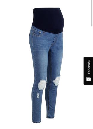 Удобные джинсы для беременных boohoo